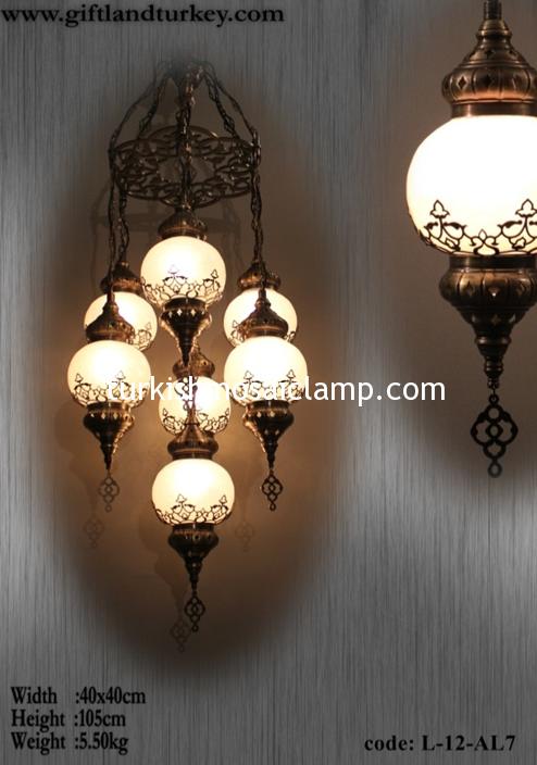OTTOMAN LAMP