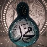 Muslim Table Lamp