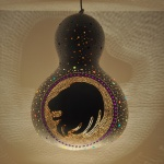 Lion Mosaic Lamp